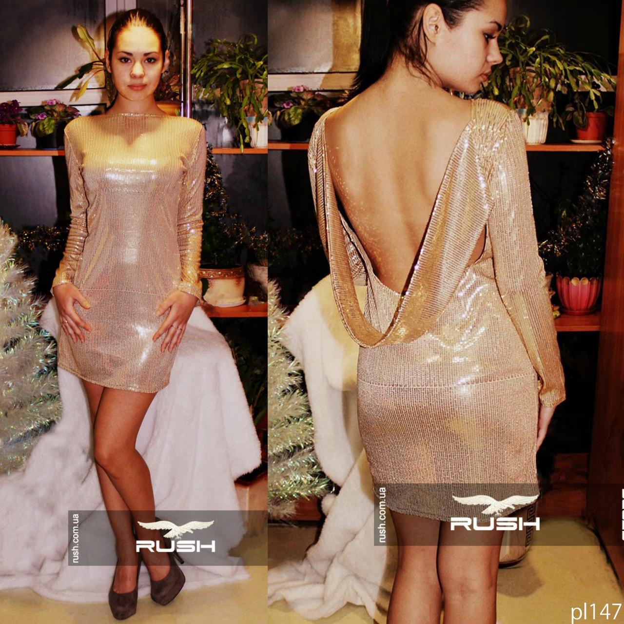 f5d67a9da6a Платье из пайеток с открытой спиной - RUSH STORE интернет-магазин женской  одежды в Николаеве
