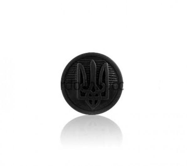 Пуговица на обмундирование военнослужащих (черная) Ø 14мм