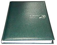 Телефонная книга А5 CARIN зеленый