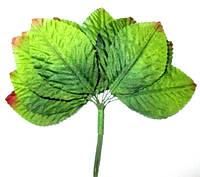 Листья розы искусственные, 12 шт