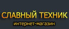 """Интернет-магазин """"Славный техник"""""""