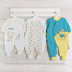 Человечки для новорожденных мальчиков, набор-3шт. Код 14 gerda. В наличии 56,62_68_см. Рост, фото 2