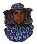 Маска пчеловода лицевая ткань ситец. Костюмы в ассотрименте, фото 2