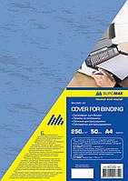 """Обкладинка картонна для брошюровки """"під шкіру"""" А4,250г/м2 (50шт) синя"""