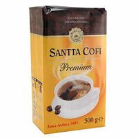 Кофе молотый Santta Cofi Premium 500гр. (Польша)