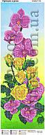 Схемы для вышивки бисером ПАННО Орхидеи и розы