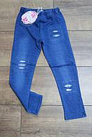 Леггинсы ( джинсовый трикотаж) для девочек 4 года