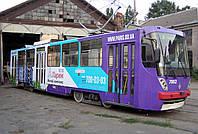 Брендирование трамваев в Одессе, фото 1