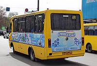 Брендирование маршруток в Одессе, фото 1