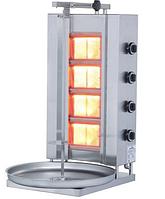 Апарат для шаурми Atalay ADG-4V /газ