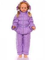 """Демисезонный костюм """"Ноль"""" на резинке фиолетовый, фото 1"""