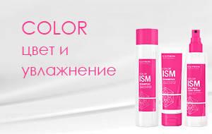 ColoriSM Защита цвета и блеск для окрашенных волос