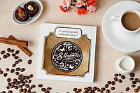Шоколадная медаль к празднику 8 Марта