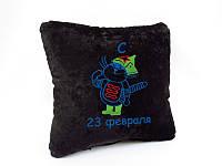 """Декоративная подарочная подушка """"С 23 февраля!"""""""