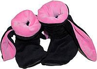 Тапочки Зайчики черные с розовыми ушами