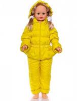 """Демисезонный костюм """"Ноль"""" на резинке желтый"""