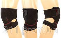 Наколенник (фиксатор коленного сустава) открывающийся (1шт)  GS-930