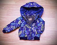 Куртка для малыша