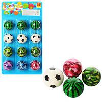Мячики прыгуны MS 0907-2, диаметр 4,5 см. 4 вида, микс цветов, 12 штук на листе 33*18*4,5 см, активные игры