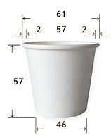 Бумажные стаканчики 110 мл под рассаду