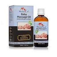 Миндальное масло для массажа младенцев 100 мл Mommy Care (952140)