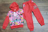 Трикотажный спортивный костюм для девочек 4- 6 лет