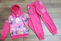 Трикотажный спортивный костюм для девочек 4 года
