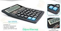 Калькулятор електронний 12 розрядів, розмір 203*158*30.5 мм