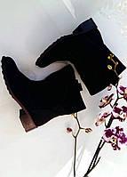 Полусапожки женские из натуральной замши деми/зима черные