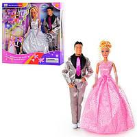 Куклы семья Defa Lucy 20991