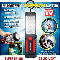 Фонарь светодиодный с магнитом Bell and Howell Torch Lite 33 светодиода