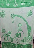 Простынь махровая ТМ Речицкий текстиль, Жирафик, 104х160 см