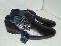 Школьные туфли для мальчика, р. 34, 36