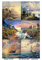 Бумага декупажная, Морской пейзаж, Alizarin, 20х30 см