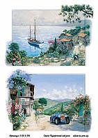Бумага декупажная, Курортный пейзаж, Alizarin, 20х30 см