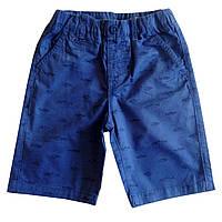 Котоновые шорты GLO-STORY для мальчика; 98, 110, 122 размер
