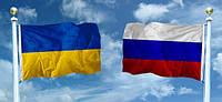 Обращение к нашим клиентам и посетителям с территории России