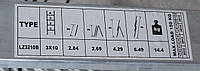 Лестница Кентавр 3х10