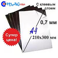 Гибкий Магнитный винил с клеевым слоем 0,7 мм, формат А4