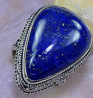 Лазурит(ляпис лазурь). Винтажное  серебряное кольцо