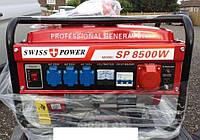 Бензиновый генератор SWISS POWER SP 2500W (Арт. SP 8500)