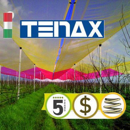 Противоградовая сетка TENAX IRRIDIUM, фото 2
