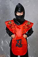 Детский карнавальный костюм Нинзя