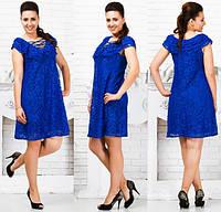 Кокетливое платье из гепюра. Баталы  код 805 Б