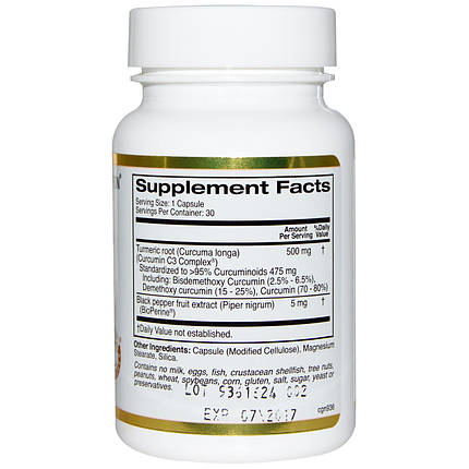 Curcumin C3 Complex 500 mg California Gold Nutrition 30 VCaps , фото 2