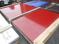 Рулон цинкованный с полимерным покрытием 0,25 мм от ГОСТ МЕТАЛ