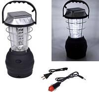 Портативный фонарь 5в1 Solar LED LS-360