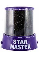 Проектор звездного неба Star Master Purple