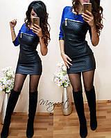 """Короткое синее платье с рукавом """"Верджиния"""""""