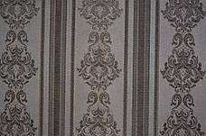 Банкетка Гармония с полкой 0,90м. (ассортимент цветов), фото 2
